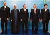 Caspian States Ink Three Agreements