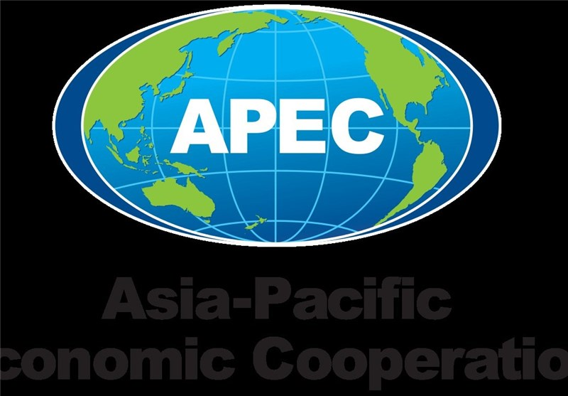China to Host APEC Leaders' Meeting on Nov. 10