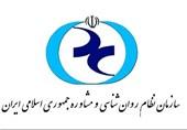 شورای استانی سازمان نظام روانشناسی در استان گلستان تشکیل میشود