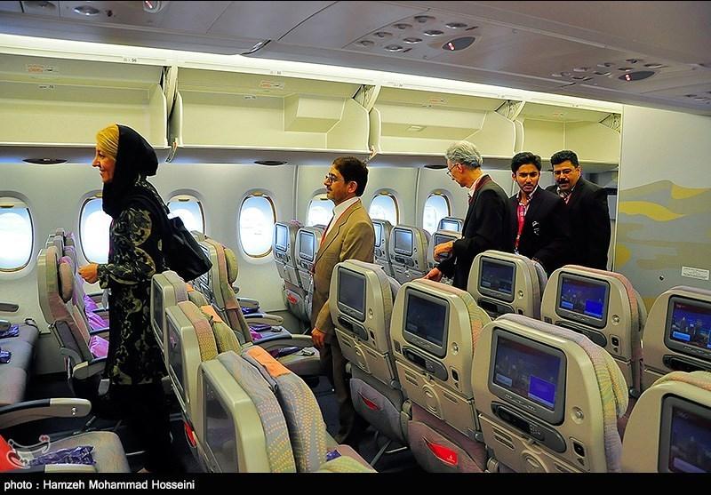 فرودگاه ایلام فرود هواپیمای غول پیکر ایرباس 380 در فرودگاه امام خمینی(ره ...