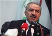 نخست وزیر تشکیلات خودگردان: حمله به مسجدالأقصی نقض آزادی عبادت است