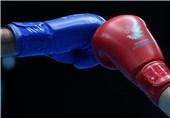 Iran's Mehrabi Wins Bronze at Asian Confederation Boxing Championships