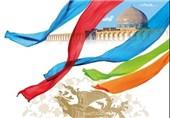 حضور گسترده فعالان گردشگری اصفهان در چهارمین جشنواره مشارکت ملی