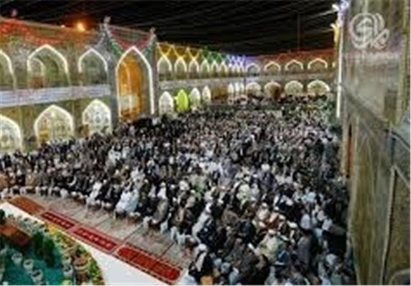 مهرجان الغدير العالمي