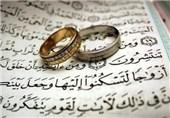 طرح اینستاگرام رهبر انقلاب درمورد ازدواج آسان