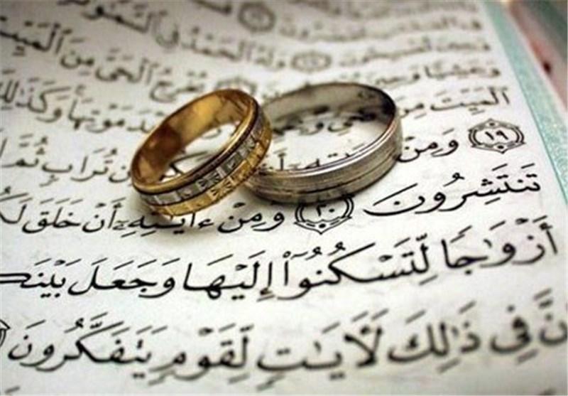 مشاورههای دینی قبل از ازدواج در جامعه ترویج شود