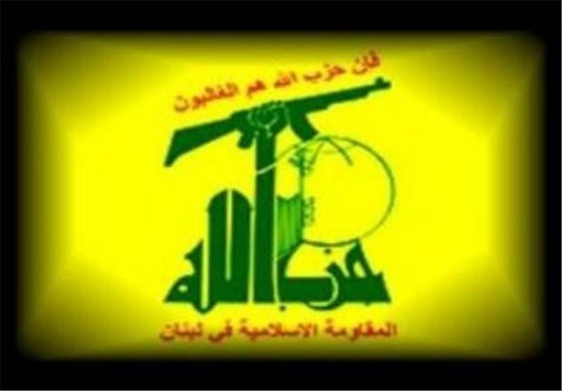 """حزب الله یدین تجمید نشاط جمعیة """"الوفاق"""" فی البحرین ویصفها خطوة قمعیة خطیرة"""