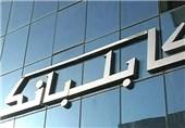 بازداشت سایر متهمان پرونده فساد مالی «کابل بانک» از عهده پلیس خارج است