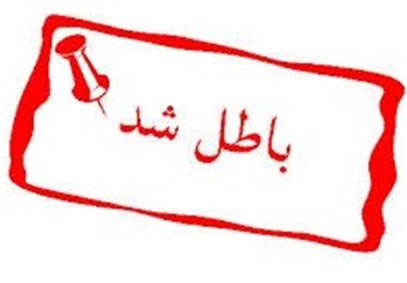مجوز 20 رسانه غیرفعال استان البرز ابطال شد