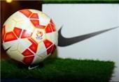 رونمایی از توپ جام ملتهای آسیا در اردوی تهرانِ تیم ملی