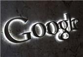 گوگل: حسابهای ایرانی مرتبط با «عملیات نفوذ» را مسدود کردیم