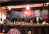 اصفهان میزبان اجلاس بینالمللی پیرغلامان و خادمان سیدالشهدا شد