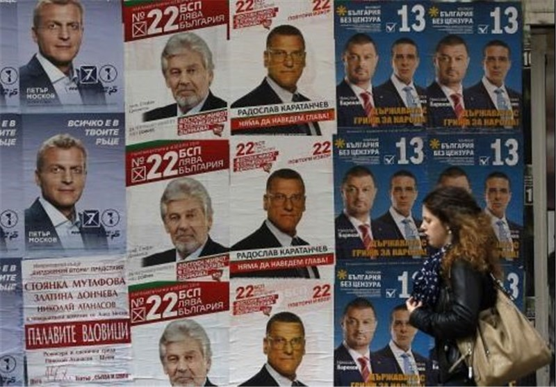 Center-Right GERB Party Wins Snap Bulgaria Election