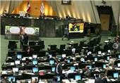 لایحه نحوه اجرای محکومیتهای مالی اصلاح شد