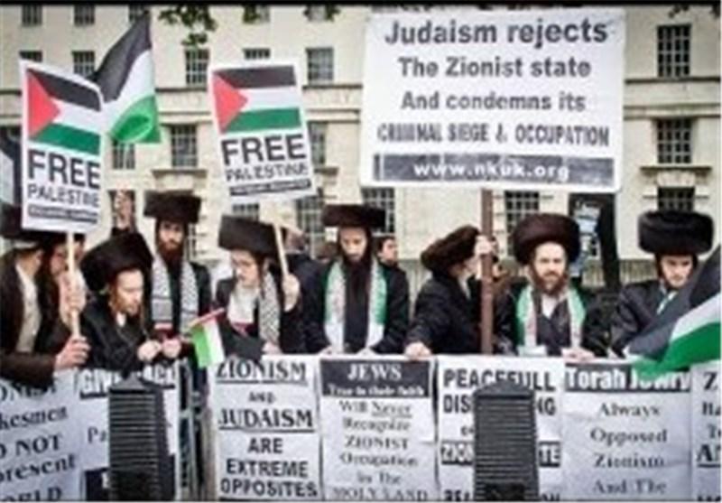 یهودیات یطالبن بإنهاء الحصار على غزة