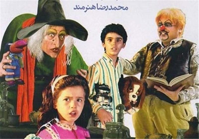 فيلم،شبكه،كارگرداني،ساعت،سينمايي،بازي،جمعه،شهريورماه،سيما،خان...
