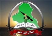 ESAİBİ EHLİ HAK: TERÖRİZME KARŞI IRAK'I DESTEKLEYEN İLK ÜLKEYİ AÇIKLADI