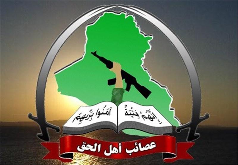 Asaib-i Ehl-i Hak'tan Koalisyonun Haşdi Şabi Mevziisine Saldırısına Tepki