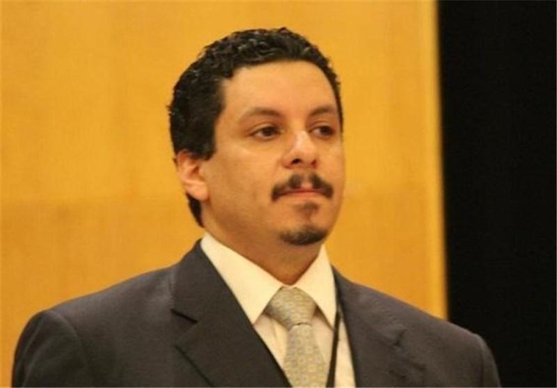 Yemen PM Designate Declines Post