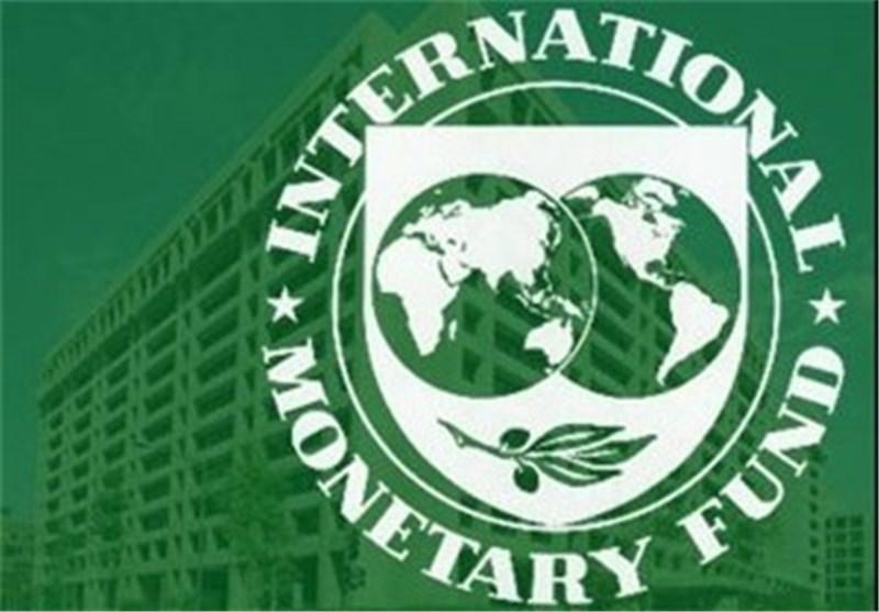 انتقاد صندوق بین المللی پول از سیاست های ترامپ