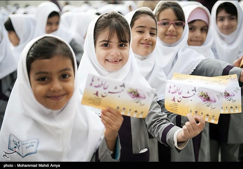 جشن عاطفهها در 1000 مدرسه استان اردبیل برگزار میشود