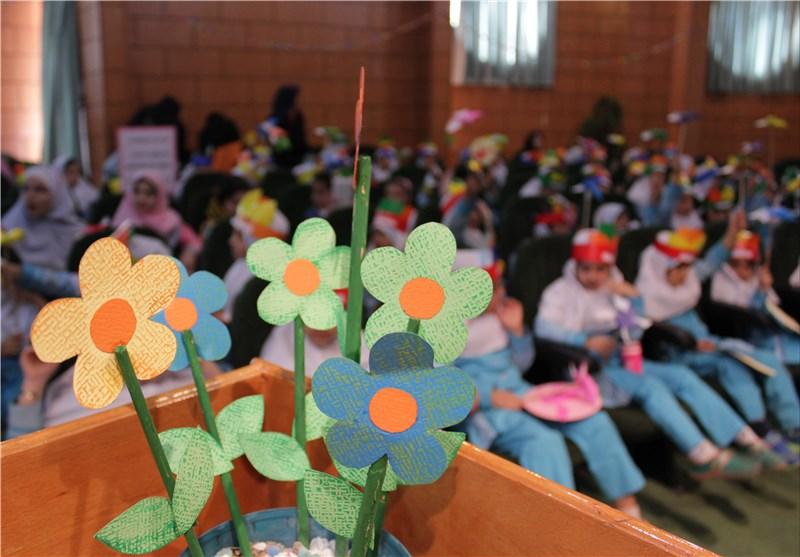 کانون پرورش فکری کودکان فارس