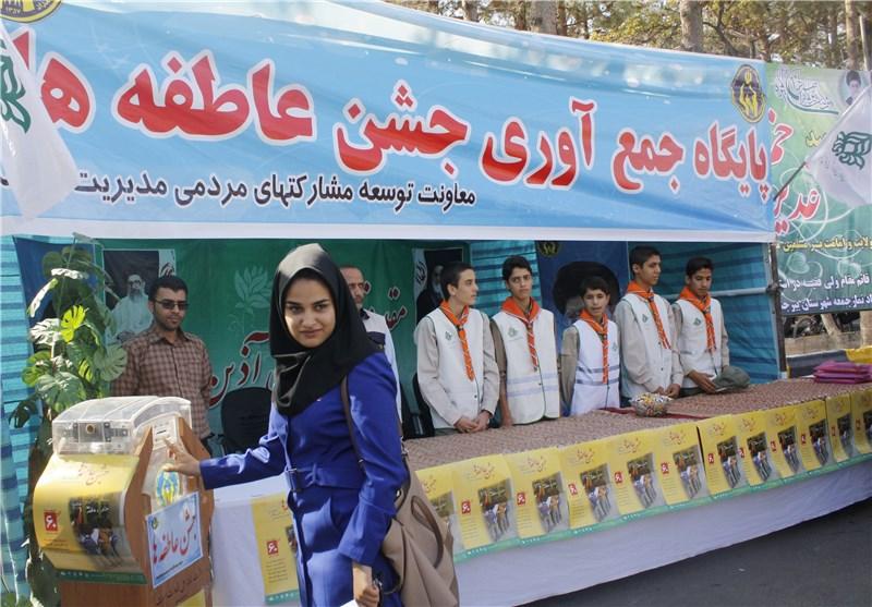بیش از 2 هزار پایگاه برگزارکننده جشن عاطفهها در قزوین مستقر میشود
