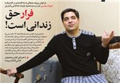 کانال+تلگرام+نقد+اسلام
