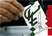 حذف شورایاریها در صورت حذف هیئت رئیسه مناطق شورایاریها