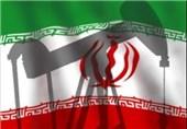 لغو تحریمها تولید نفت ایران را تا 3.6 میلیون بشکه افزایش میدهد