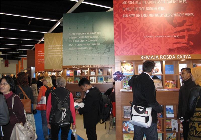 شصت و ششمین نمایشگاه بین المللی کتاب فرانکفورت