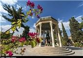 شیراز| آرامگاه حافظ در صدر اماکن گردشگری استان فارس قرار گرفت