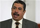 Yemen's President Names UN Envoy Khaled Bahah as Prime Minister