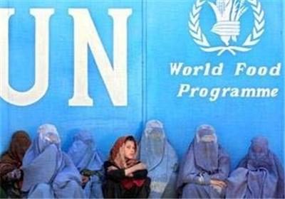 نیمی از جمعیت افغانستان با گرسنگی شدید مواجه هستند