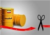 جنگ نفتی آمریکا برای حذف ایران