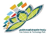 پارک علم و فناوری فارس