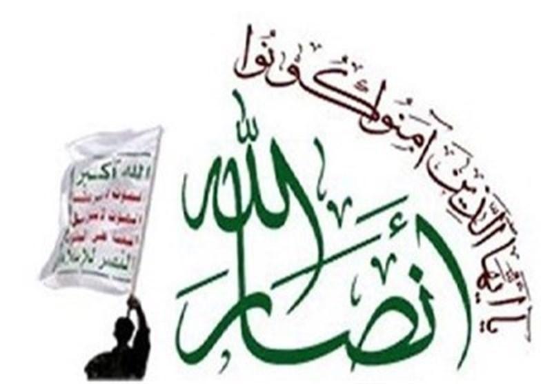انصار الله بالیمن : تنظیم القاعدة صنیعة الامریکان الذبن والصهاینة یدعمون الارهاب