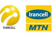 ایرانی ٹیلی کمیونیکیشنز کمپنیوں کا پابندیوں کے بعد ترک کمپنی کے ساتھ پہلا معاہدہ