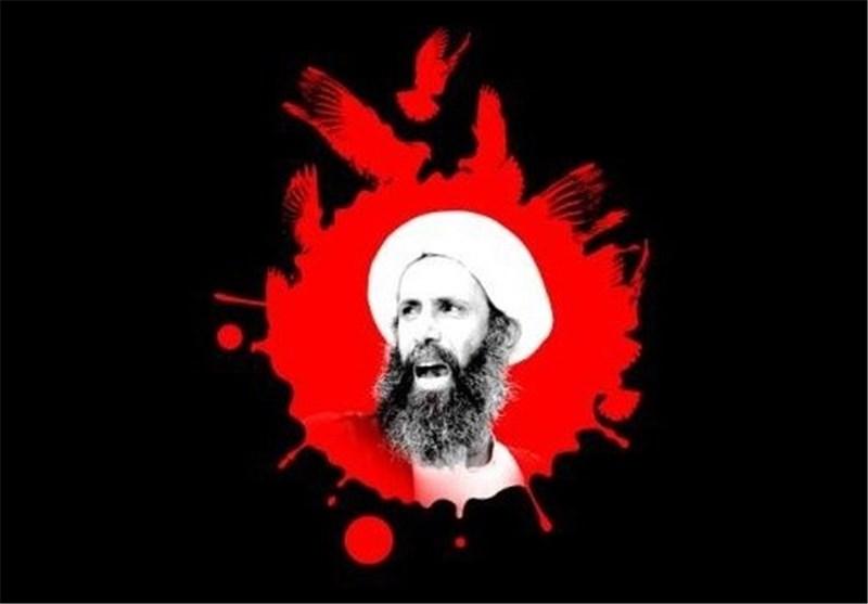 24 آذار یوم عالمی للتضامن مع العالم السعودی المجاهد المعتقل آیة الله الشیخ نمر باقر النمر
