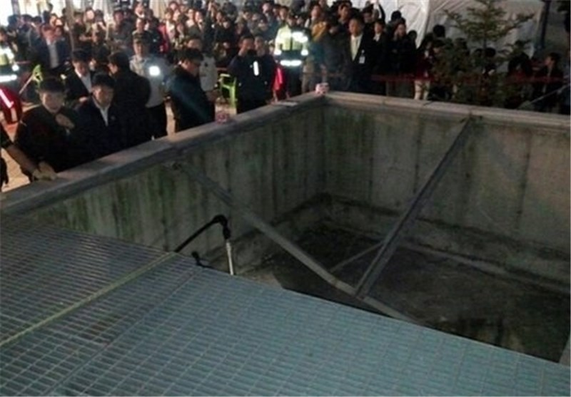 Deaths Reported in S. Korea Concert Accident
