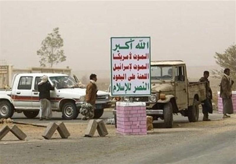 رزمایش مشترک انصارالله، ارتش و کمیتههای مردمی یمن در مرزهای عربستان