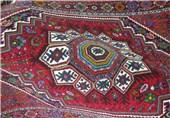فرش زنجان