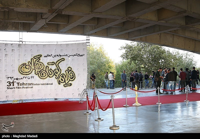 31st Tehran Short Film Festival