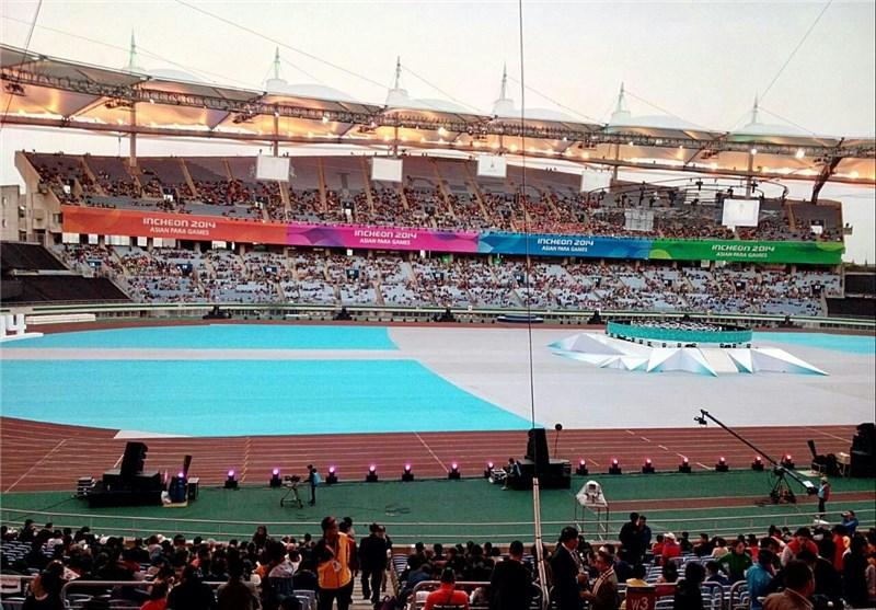 Peyman Nasiri Claims Gold in Asian Para Games