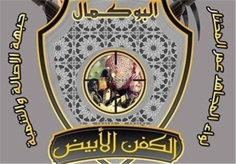 """جماعة """"الکفن الأبیض"""" تثیر الذعر فی اوساط """"داعش"""""""
