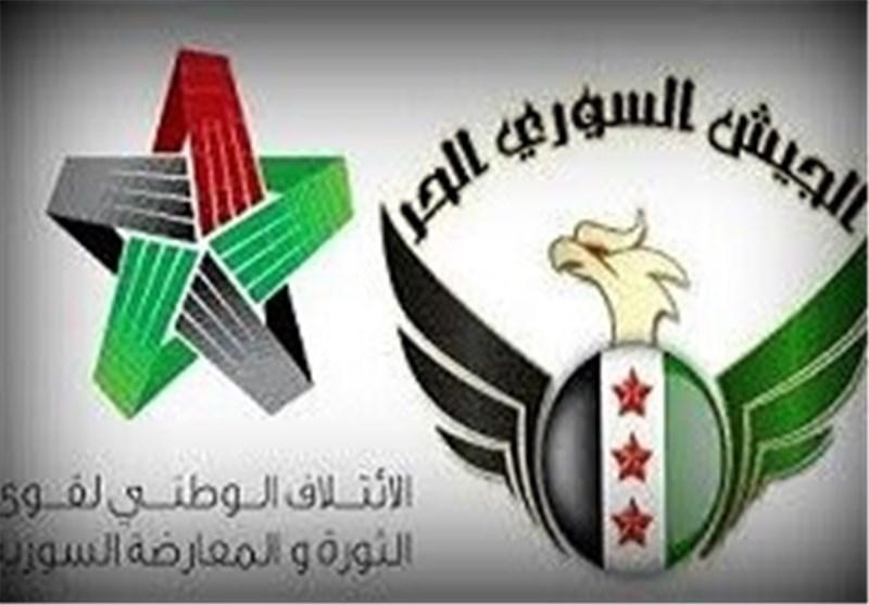 "قیادات ""الجیش الحر"" تعترف بنیة واشنطن التخلی عنها"