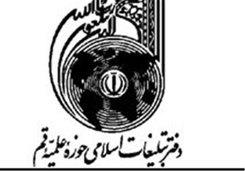 کنگره آیت الله آصفی در قم برگزار میشود