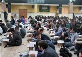 انس با قرآن کریم در زنجان