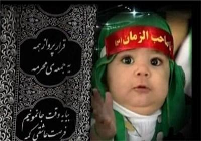 عالمی یوم علی اصغر علیہ السلام کو کیوں اور کیسے منائیں ؟