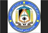 رئیس اطلاعات وزارت کشور افغانستان برکنار شد